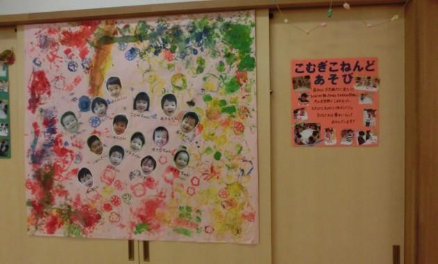 第2幼稚園の作品展のようす
