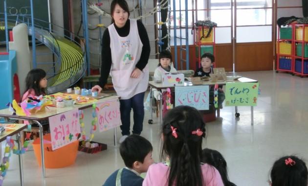第1幼稚園のお店屋さんごっこのようす