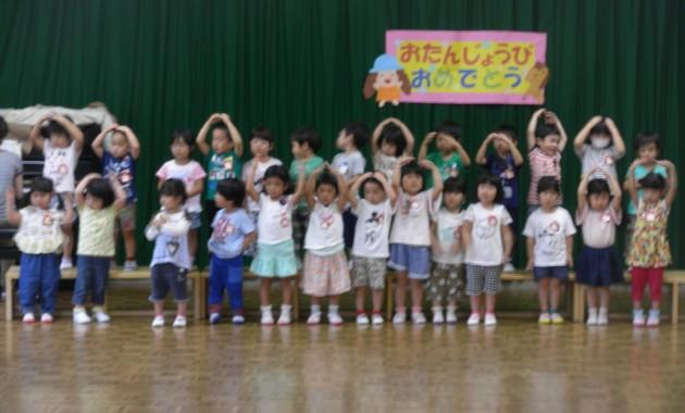 第2幼稚園の創立記念のお祝いをしました