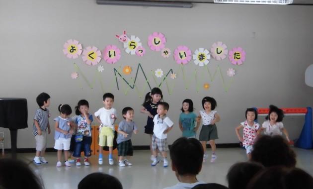 第1幼稚園祖父母招待会