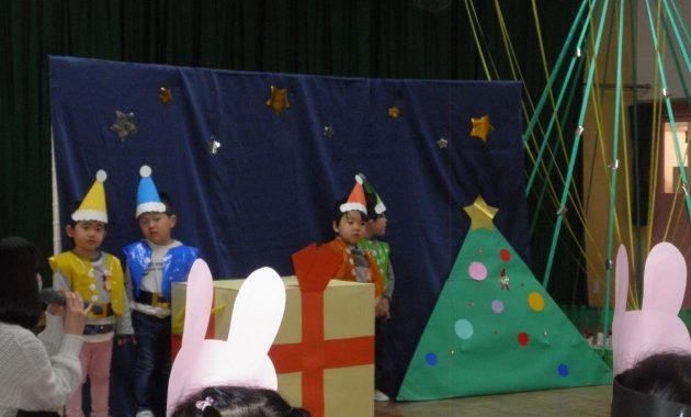 第2園幼児部のクリスマス会の様子