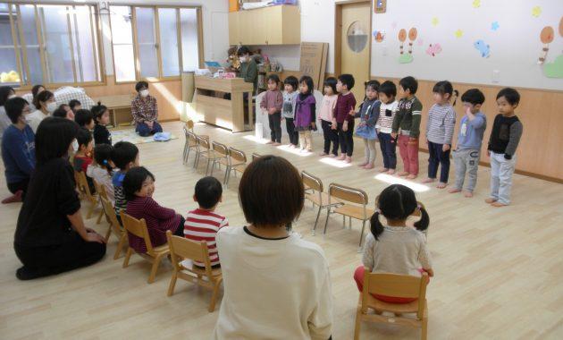 第2園乳児部 進級お祝い会
